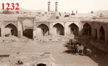 سفرنامه های تاریخی به ایران