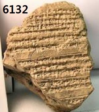 کتیبه های بابلی