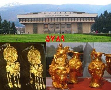 موزه ملی تاریخ بلغارستان