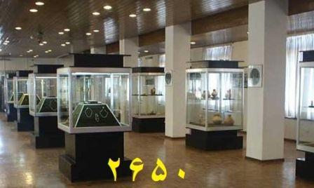 موزه مجازی تارنمای ارگ ایران