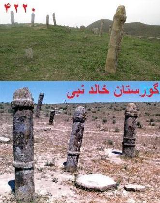 پرسشها و پاسخهای بخش 42 گفتگو با انوش راوید و پرنیان حامد در ارگ ایران