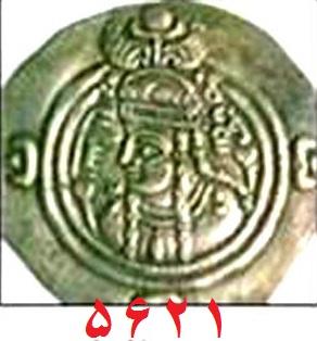 سکه با تصویر پوران دخت