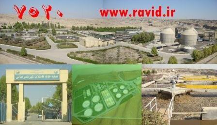 فنی مهندسی ارگ ایران