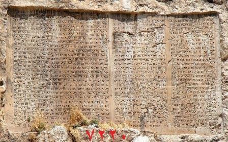 هنر رزمی ایرانی پاد زد رو