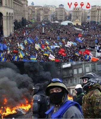 اعتراضات و تظاهرات