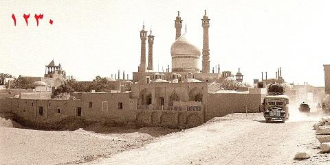 شهر های تاریخی و کهن ایران