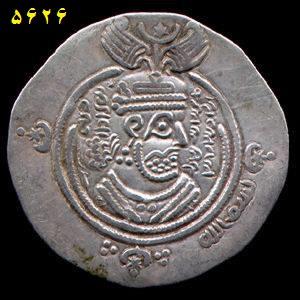 سکه ساسانی اسلامی ورشینکان