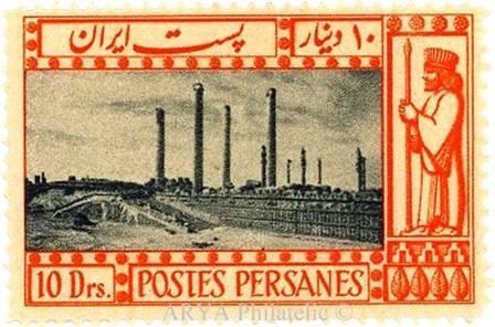 تمبر قدیمی ایران