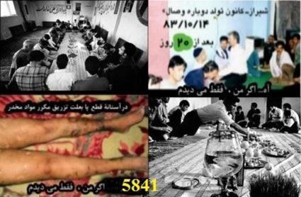 تاریخ مواد مخدر و اعتیاد در ایران