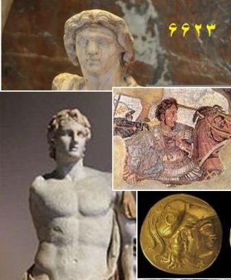 غیاث آبادی و اسکندر