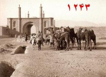نویسندگان و تاریخ نویسان ایران