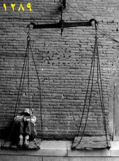 تاریخ اندیشه فلسفه فیلسوف در ایران