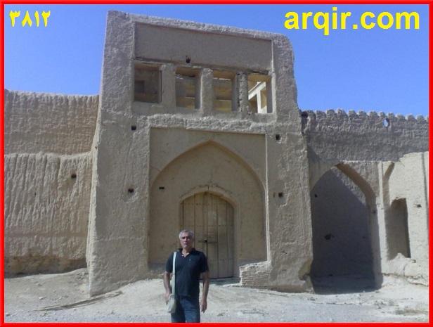 نظرها و پرسشها و پاسخهای ارگ ایران