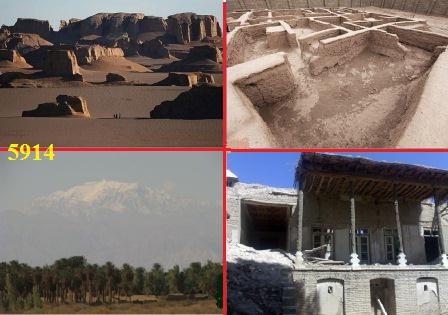 آثار طبیعی و تاریخی استان کرمان