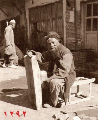 تاریخ کار و کارگری در ایران