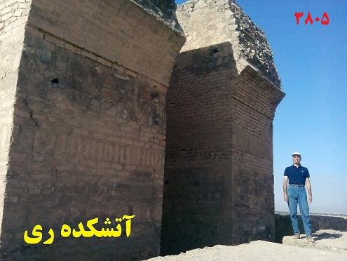 چند جای دیدنی و گردشگری ایران