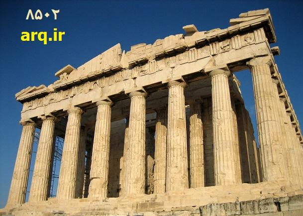 تاریخ و جغرافیای تاریخی یونان