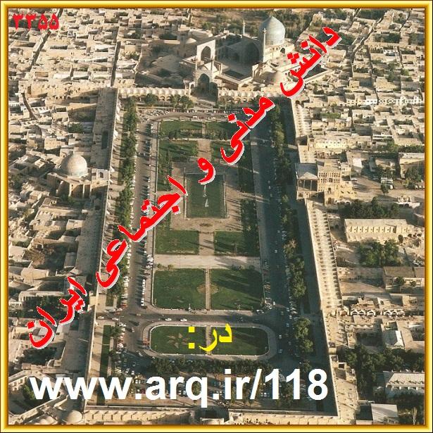 دانش مدنی و اجتماعی ایران