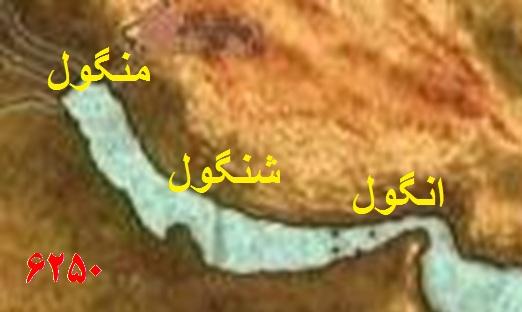 تاریخ ادبیات تاریخی ایران و جهان