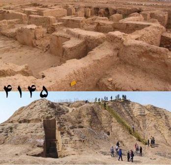 منطقه باستانی جیرفت