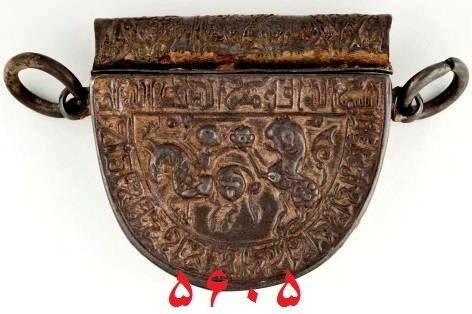 گردن آویز هزار ساله نقره ای