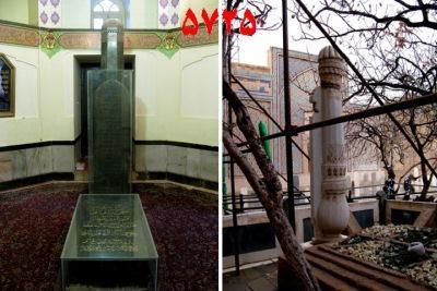 سنگ گور های افراشته ایران