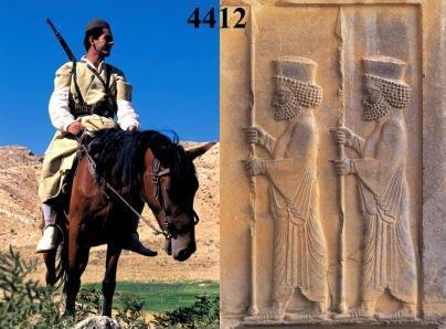تاریخ زبان اربی (عربی)
