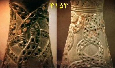 عکس دو جام یا پارچ کشف شده