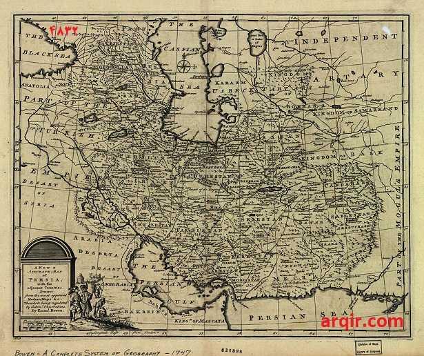 نقشهٔ ایران در سال ۱۱۲۶ خورشیدی زمان پادشاهی افشاریه